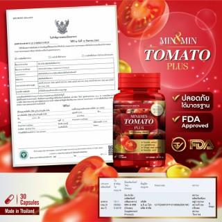 Viên uống trắng da Tomato Plus Thái Lan 30 viên thumbnail