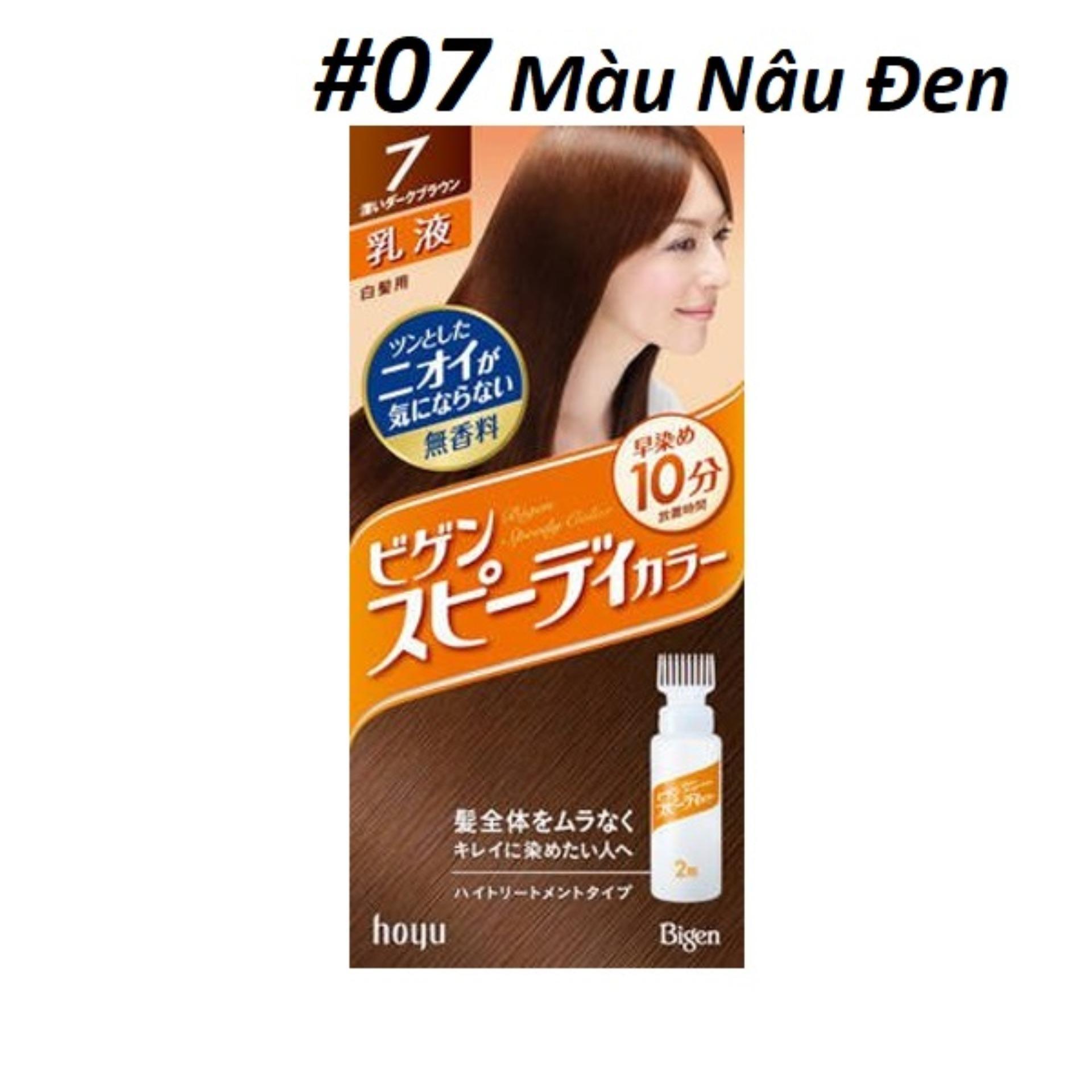 Thuốc Nhuộm Tóc BIGEN Nhật Bản #07 Màu Nâu Đen nhập khẩu