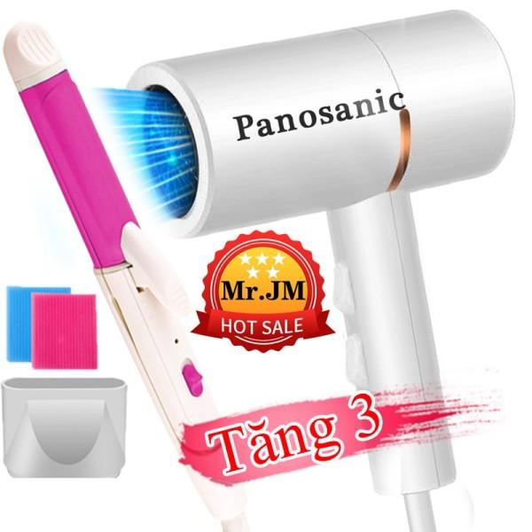 Máy Sấy Tóc Panosaic 2200W Phát Sáng Xanh 2 Chiều Nóng Lạnh Mua Kèm Giá Tốt Máy Uốn Duỗi tóc 2in1 Nova