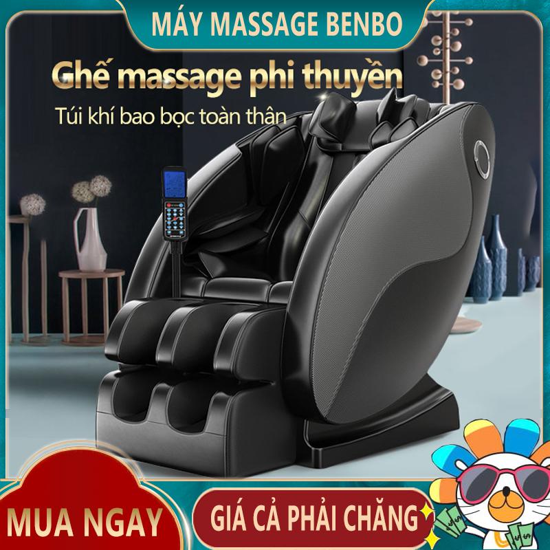 [HCM]Ghế Massage Gia Đình Máy Massage Family Cao Cấp - Công Nghệ Không Trọng Lực Ghế Massage Toàn Thân Giá Tốt và Chất Lượng Cao