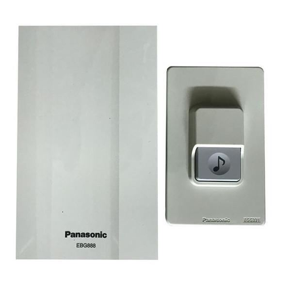 Bộ Chuông cửa Panasonic  Gồm (Chuông điện EBG888 + Nút ấn EGG331)