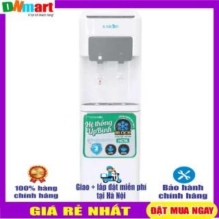 Cây nước nóng lạnh Karofi HC16 úp bình Miễn phí vận chuyển tại Hà Nội thumbnail