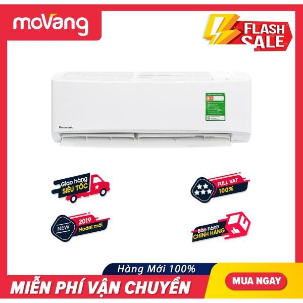 Máy lạnh Panasonic 1.5 HP CU/CS-N12VKH-8 (2019) - Chế độ làm lạnh nhanh: Powerful, Tiêu thụ điện:Khoảng 0.96 kW/h