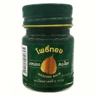 12 Hủ Dầu cù là massage balm lá bồ đề Thái Lan hủ nhỏ 15 gram thumbnail