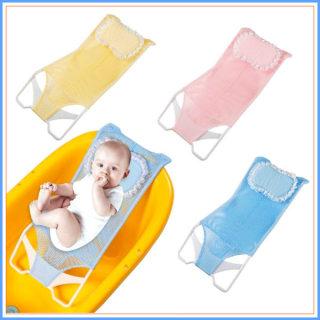 Lưới đỡ tắm cho bé làm từ chất liệu an toàn, việc tấm cho bé sẽ dễ dàng hơn - dụng cụ tắm an toàn cho trẻ sơ sinh lưới tắm có gối đỡ đầu tiện dụng đồ dùng sơ sinh phụ kiện nhà tắm thumbnail