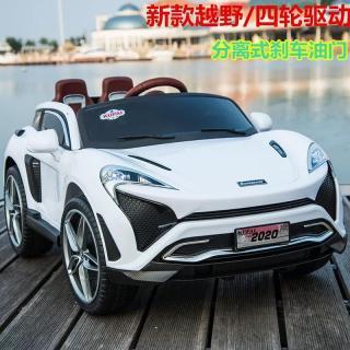 Ô tô xe điện trẻ em cao cấp KUPAI 2020 đồ chơi vận động đạp ga 2 chỗ 4 động cơ ( Đỏ-Trắng-Cam) thumbnail