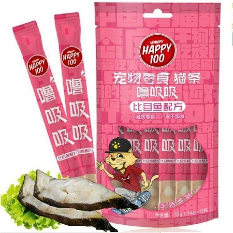 Súp Thưởng Wanpy Happy Cho Mèo Thức Ăn Soup Thưởng Cho Mèo Nhiều Vị Thơm Ngon