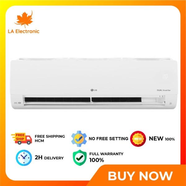 Installment 0% - LG 2.5 HP Inverter Air Conditioner V24ENF1 - Miễn phí vận chuyển HCM