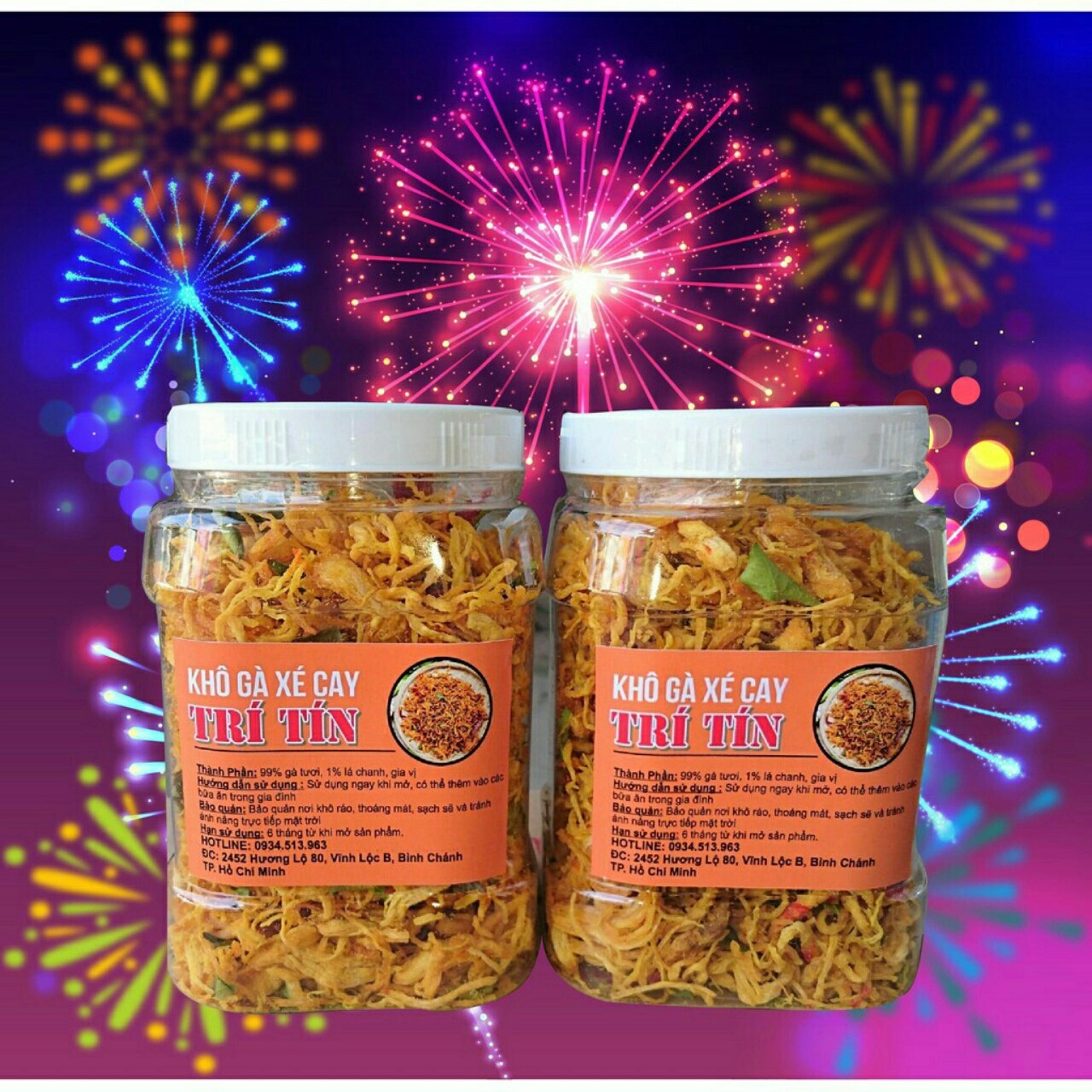 [HCM]1kg khô gà lá chanh - 2 hũ 500g nguyên liệu cao cấp hương vị thơm ngon đảm bảo vệ sinh an toàn thực phẩm