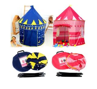 [HCM]LỀU BÓNG CÔNG CHÚA HOÀNG TỬ (lNhà chơi cho bé lều cho bé lều trẻ em lều cắm trại Đồ chơi lều trò chơi trẻ em tro choi lều cắm tại thumbnail