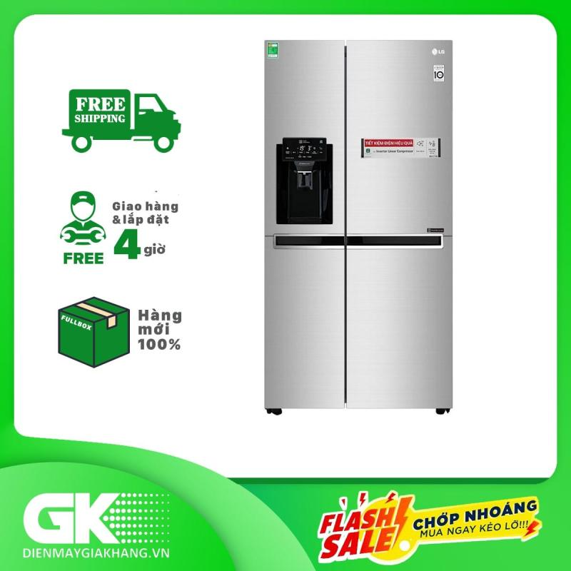 TỦ LẠNH LG INVERTER SIDE BY SIDE 601 LÍT GR-D247JDS
