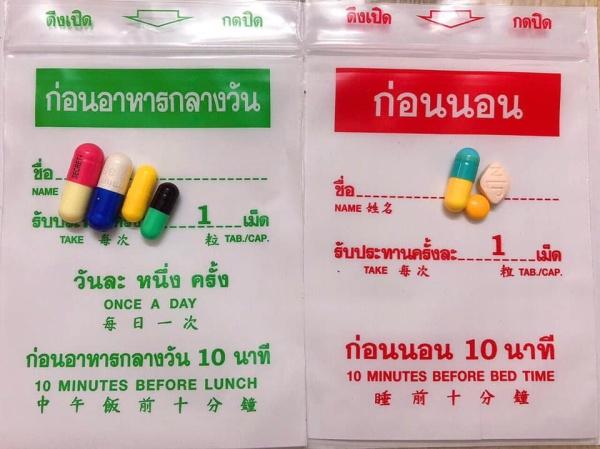 Giảm Cân Vip7 ss yanheee Thái Lan bao giảm mạnh liệu trình 14 ngày uống