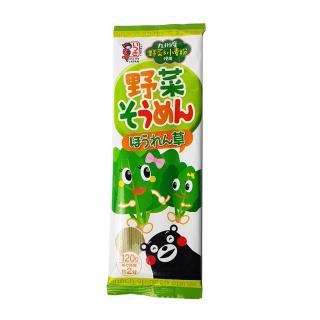 Mì Somen Itsuki Nhật Bản Vị Rau Cải 120g, Mì Nhật, Miến Soba, Miến Nhật Bản thumbnail