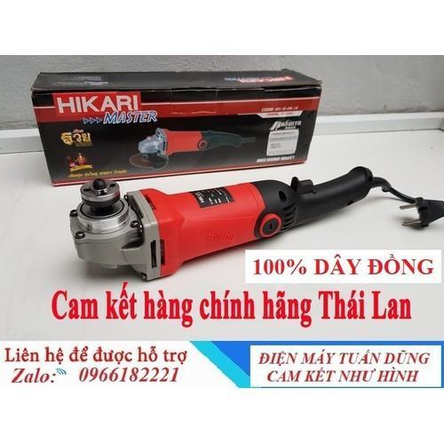 Máy cắt cầm tay hikari K100C đuôi dài nâng cao sự an toàn dây đồng 100%