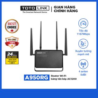 Router Wi-Fi băng tần kép AC1200 A950RG TOTOLINK thumbnail