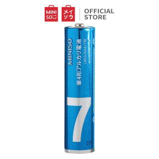 Pin tiểu AAA Alkaline Battery Miniso, 8 viên thumbnail