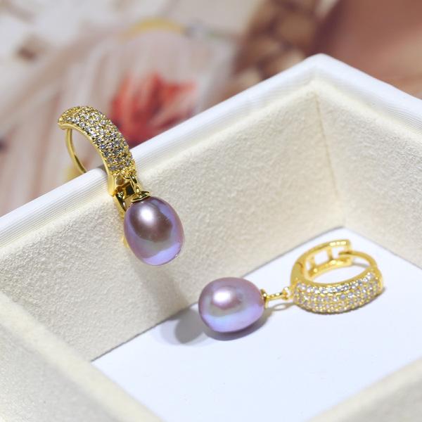 Bông Tai Ngọc Trai | Khuyên Tai Ngọc Trai Thật B2540 ( Khuyên Vàng, Ngọc Trai Nhiều Màu) Bảo Ngọc Jewelry
