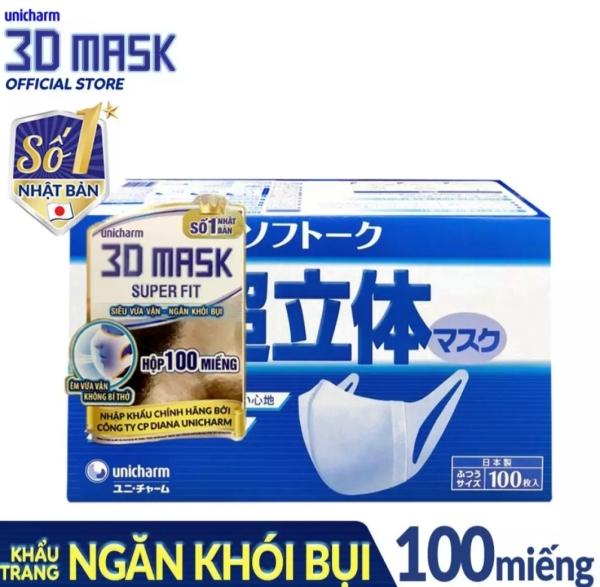 Khẩu trang ngăn khói bụi Unicharm 3D Mask Super Fit (Ngăn được bụi mịn PM10) hộp 100 miếng