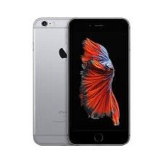 [ RẺ BẤT NGỜ ] điện thoại Iphone6S Plus bản Quốc Tế CHÍNH HÃNG, Màn hình 5.5inch, chiến Free Fire LIÊN QUÂN mướt thumbnail