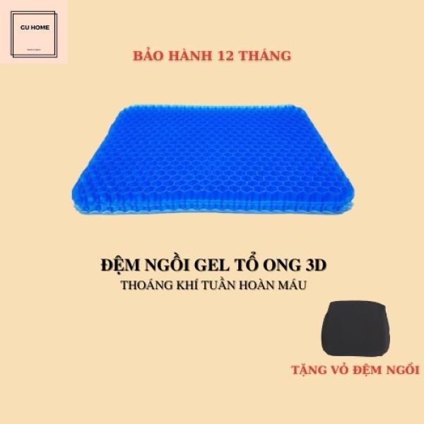 Đệm Ngồi Gel Lưới 3D Thoáng Khí Tuần Hoàn Máu, Đệm Gel Tổ Ong Lót Ghế Ngồi Văn Phòng, Ô Tô Tiện Lợi