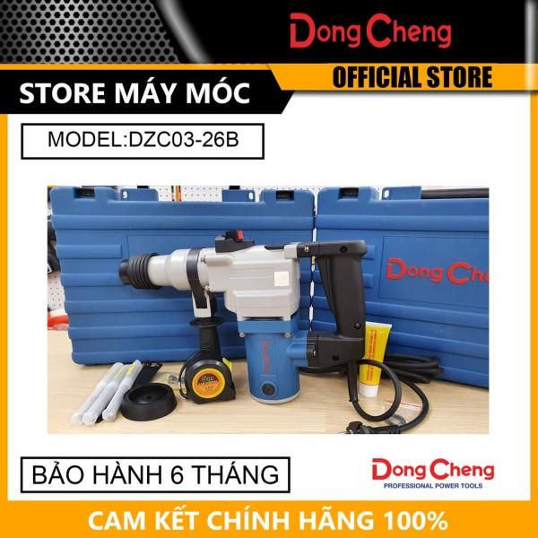 Máy khoan đục Dongcheng DZC03-26B 750W- HÀNG CHÍNH HÃNG