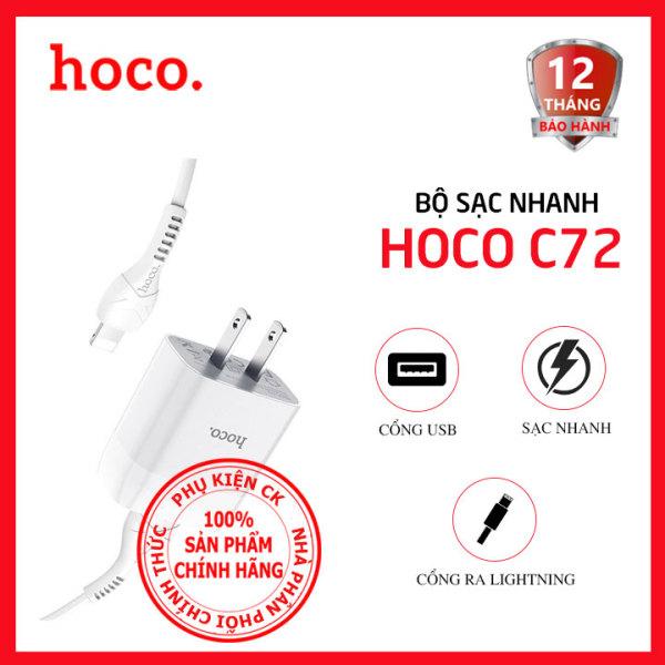 BỘ SẠC NHANH 1 CỔNG USB LIGHTNING 2.1A HOCO C72 - DÀI 1.0M