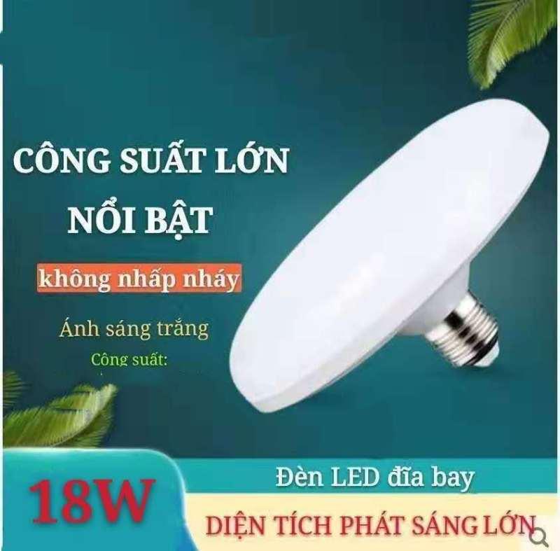 Bóng đèn  UFO  tiết kiệm năng lượng chiếu sáng gia - TAN KIM CHAT -(18W-24W-36W-50W)  ánh sáng trắng