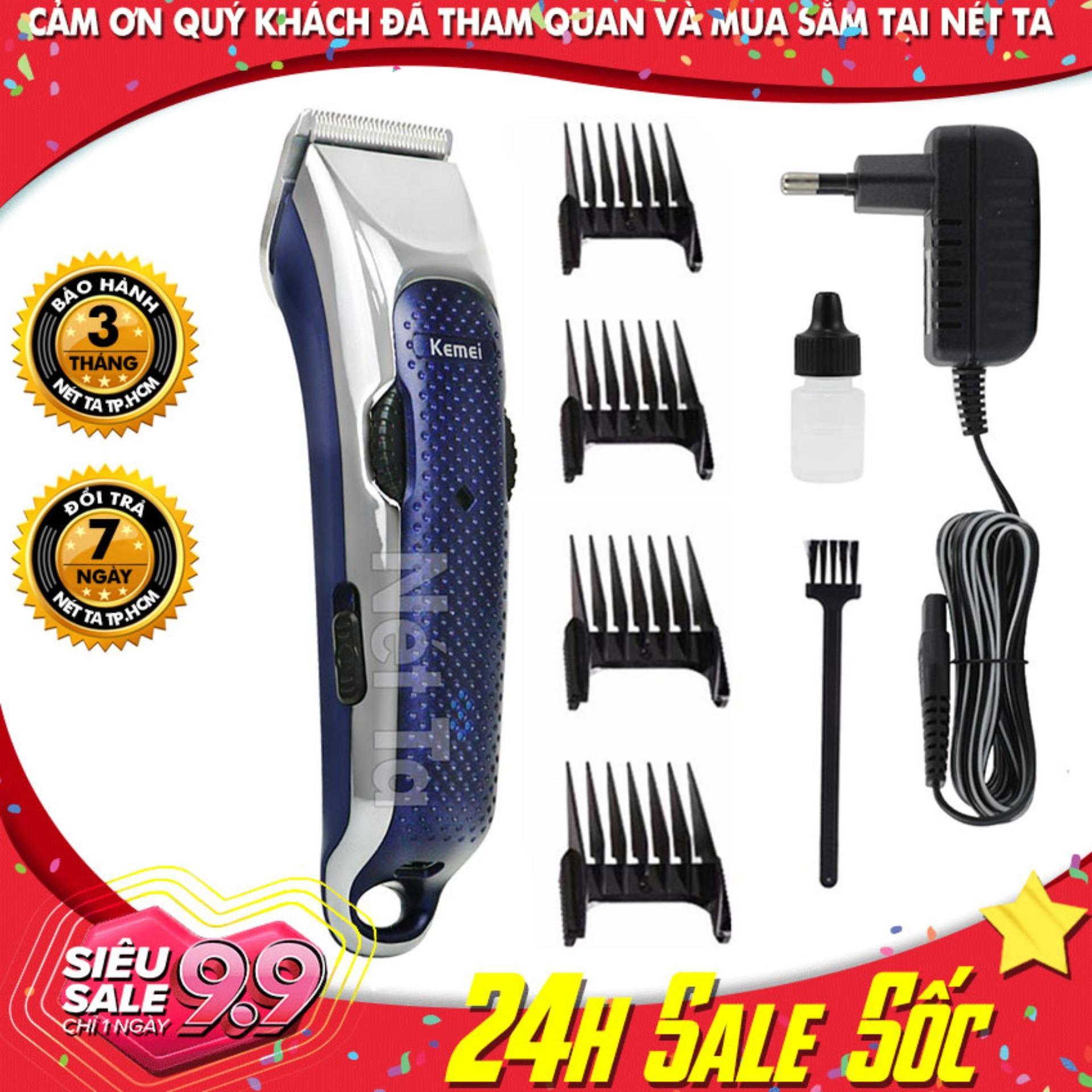 Tông đơ cắt tóc 2 mức tốc độ Kemei KM-5020 (Màu bạc phối xanh)