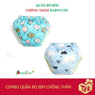 Combo 2 Quần bỏ bỉm chống thấm BabyCute size M (8-16kg) mẫu bé Trai thumbnail