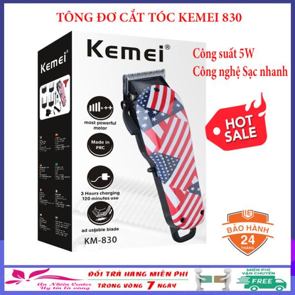 [Tặng 4 cữ lược cắt tóc] Tông đơ cắt tóc cao cấp không dây và có dây chuyên nghiệp Kemei 830 - Tông đơ, tăng đơ, cắt tóc, hớt tóc phù hợp với mọi gia đình, mọi lứa tuổi giá rẻ