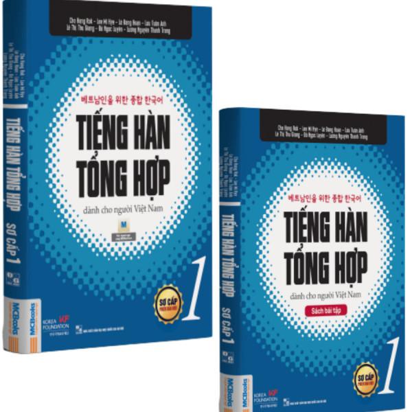Bộ sách Tiếng hàn tổng hợp dành cho người Việt Nam - Sơ cấp 1 (Phiên bản không màu) (Sách học + Bài tập)