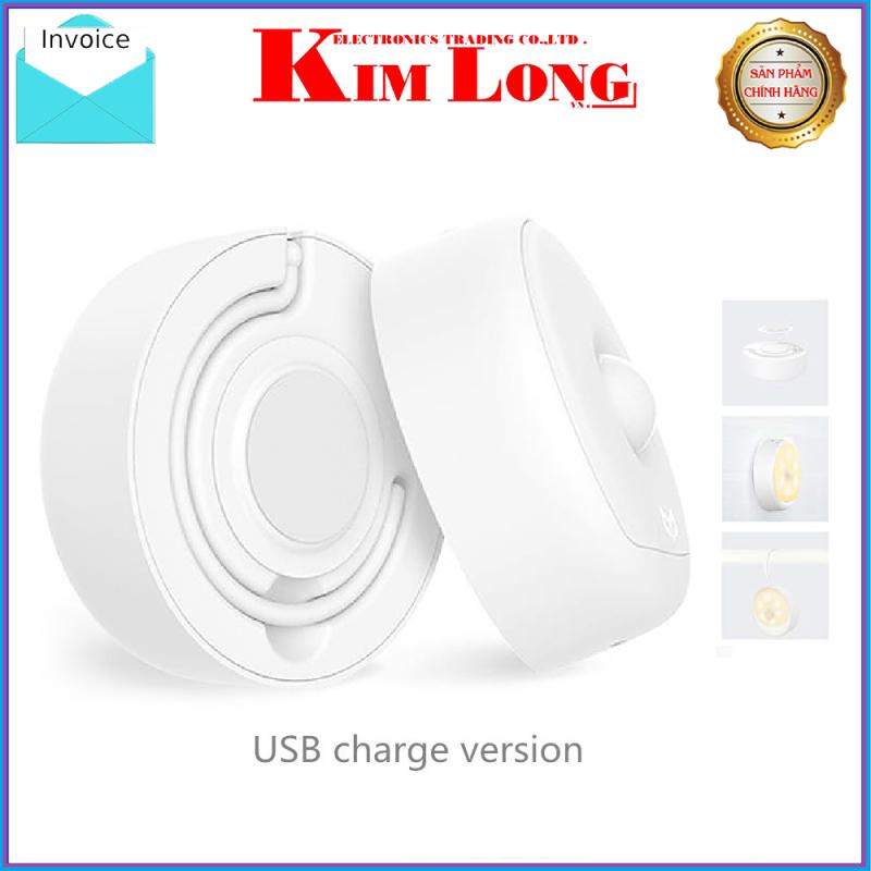 Đèn cảm ứng ban đêm Xiaomi Yeelight Rechargeable Night Light (Pin Sạc)