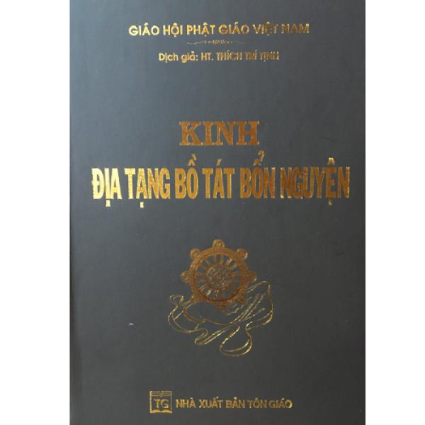 Kinh Địa Tạng Bồ Tát Bổn Nguyện Trọn Bộ - Bìa Da