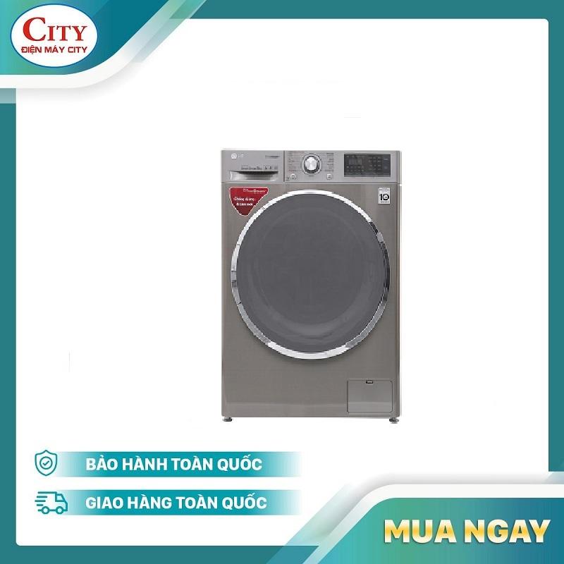 Bảng giá Máy giặt LG FC1409S2E - Công nghệ Inverter, khối lượng giặt 9 kg, máy giặt cửa trước, công nghệ tiết kiệm điện - Bảo hành 2 năm Điện máy Pico