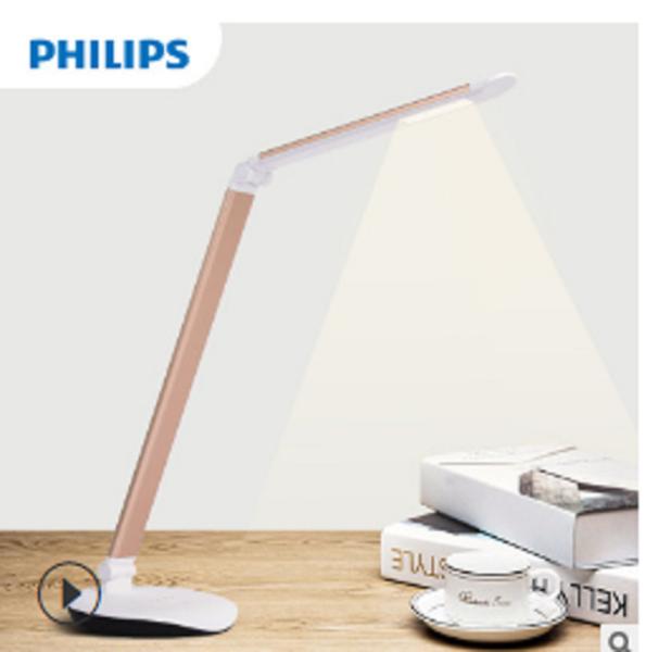 Đèn led để bàn Philips LEVER 72016 5W Chống cận thị đầu sạt USB Hàng Chính Hãng