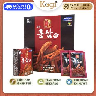 [QUÀ TẶNG 40K]Nước hồng sâm pocheon 30 gói x 70ml Hàn Quốc, Kogi Ginseng - Giúp hỗ trợ bồi bổ cơ thể, giảm mệt mỏi, tăng sức đề kháng, tăng cường sinh lực, hỗ trợ hạn chế lão hóa, tăng sự tỉnh táo thumbnail