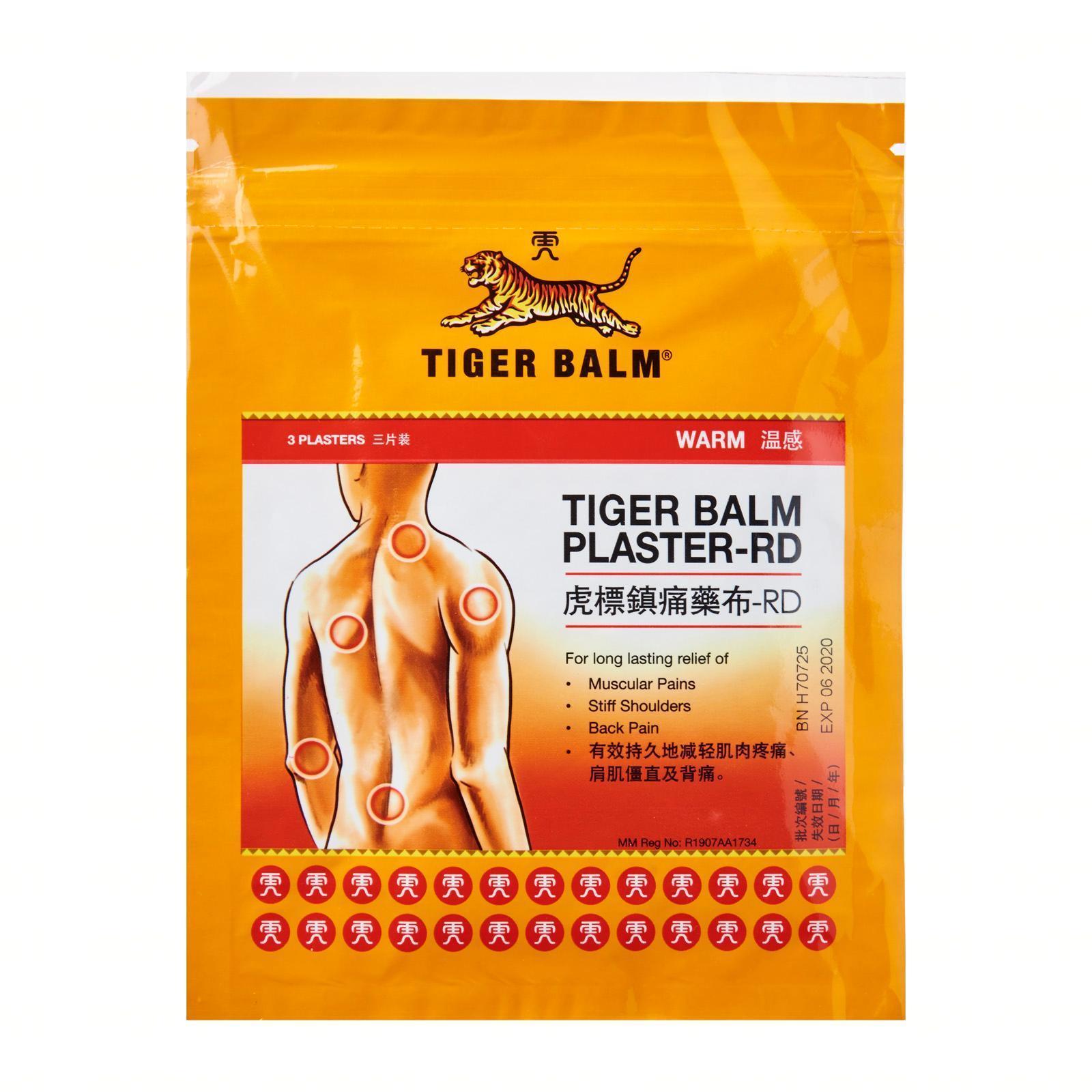 Miếng dán tiger balm plaster RD nhập khẩu