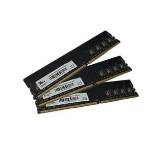 Bộ nhớ trong máy tính 8GB . Ram desktop TRM 8gb ESSENTIAL DDR4 3200 New 100% ( Hàng Chính Hãng ) thumbnail
