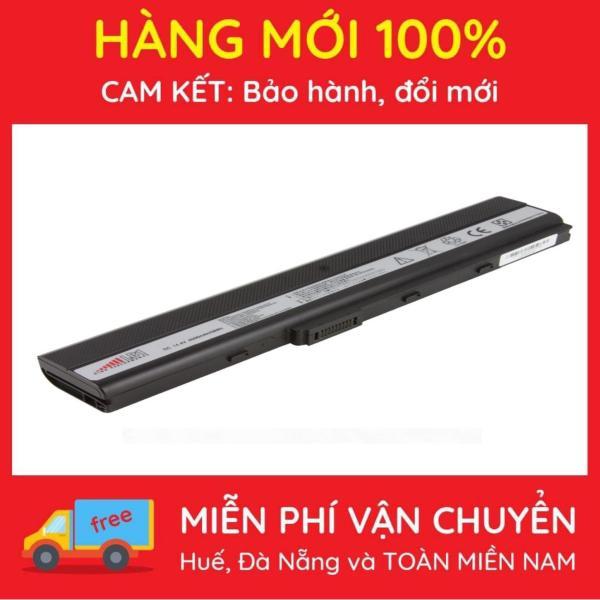 Bảng giá Hàng mới 100%! Pin Laptop Asus X52DY X52DE X52DR ! Bảo Hành Toàn Quốc 12 Tháng ! Phong Vũ