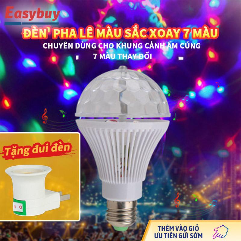 [Tặng đui đèn ] Đèn led pha lê xoay nhiều màu, đèn ma thuật nhiều màu sắc, thích hợp cho hộ gia đình, KTV, tiệc khiêu vũ, v.v