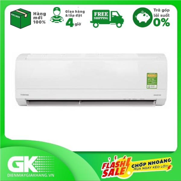 Bảng giá Máy lạnh Toshiba 1.0 HP RAS-H10L3KCVG-V
