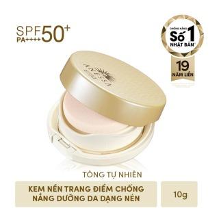 Kem nền trang điểm chô ng nă ng dươ ng da dạng nén ANESSA Perfect UV Sunscreen Skincare Base Makeup SPF50+ PA+++ (Tông Tự nhiên) thumbnail