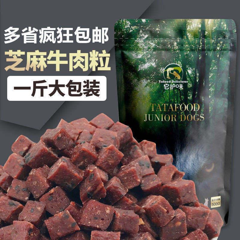 Bánh Thưởng TaTafood Cho Cún Đủ Các Loại  Vị (100 gam)