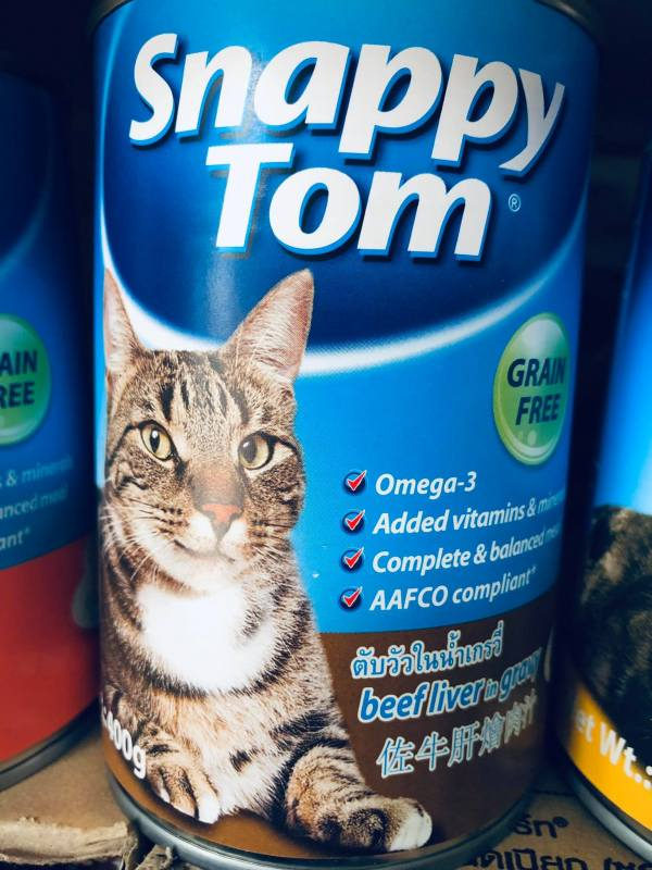 Pate cho mèo Snappy Tom vị gan bò trong nước xốt lon 400g