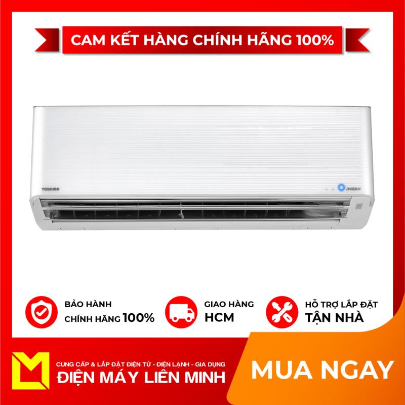 Bảng giá Máy lạnh Toshiba Inveter 1 HP RAS-H10N4KCVPG-V - Công nghệ Magic Coil chống bám bẩn, giảm chi phí bảo trì Chức năng tự làm sạch tăng cường tuổi thọ của dàn lạnhCông nghệ Hydrid Inverter và chế độ Eco tiết kiệm điện tối đa