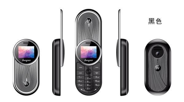 Điện thoại mini độc lạ Hope 2900 với khả năng xoay 180 độ