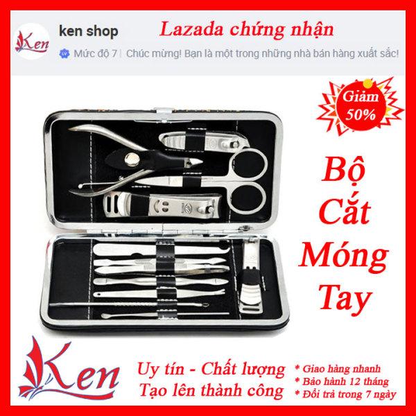 Bộ kìm cắt móng tay 12 món, bộ kéo cắt móng tay, bộ bấm móng tay 12 món cao cấp nhập khẩu