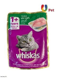Thức Ăn Cho Mèo Sốt Whiskas Cho Mèo 1+ Tuổi Vị Cá Ngừ 85g Túi - U pet thumbnail