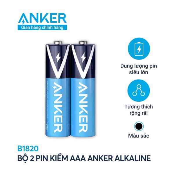 Bộ 2 Pin Kiềm AAA ANKER Alkaline - B1820 bền bỉ, chống rò rỉ và an toàn với công nghệ PowerLock