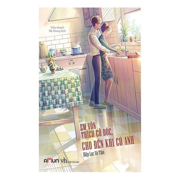 [ Sách ] Em Vốn Thích Cô Độc, Cho Đến Khi Có Anh (Tặng Kèm Bộ 6 Postcard Thư Gửi Người Em Yêu)  Số Lượng Có Hạn